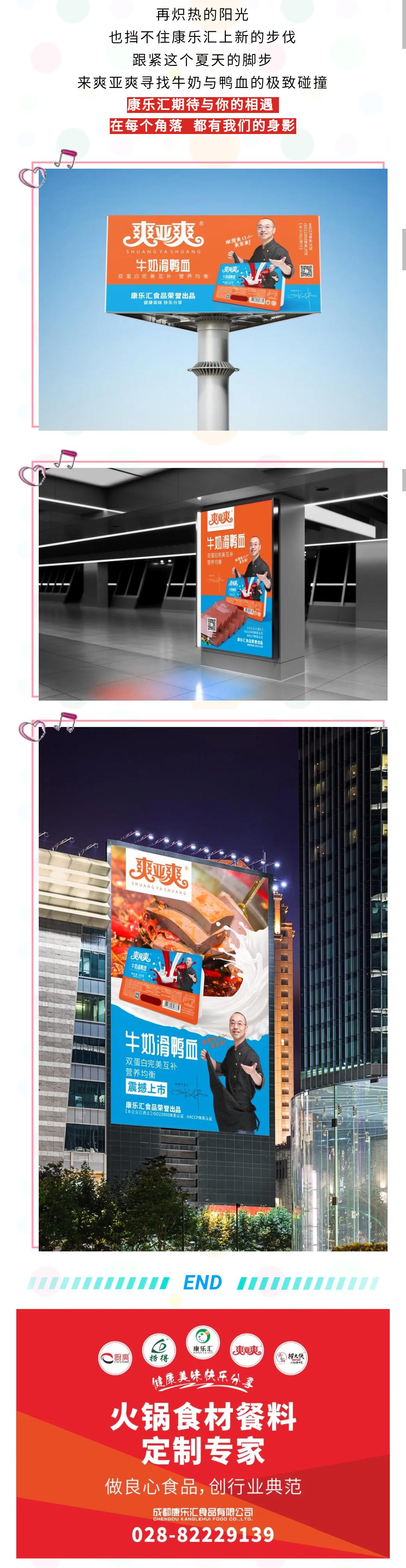 向日葵影视软件微信图片_20200521143112-拷贝_07.jpg