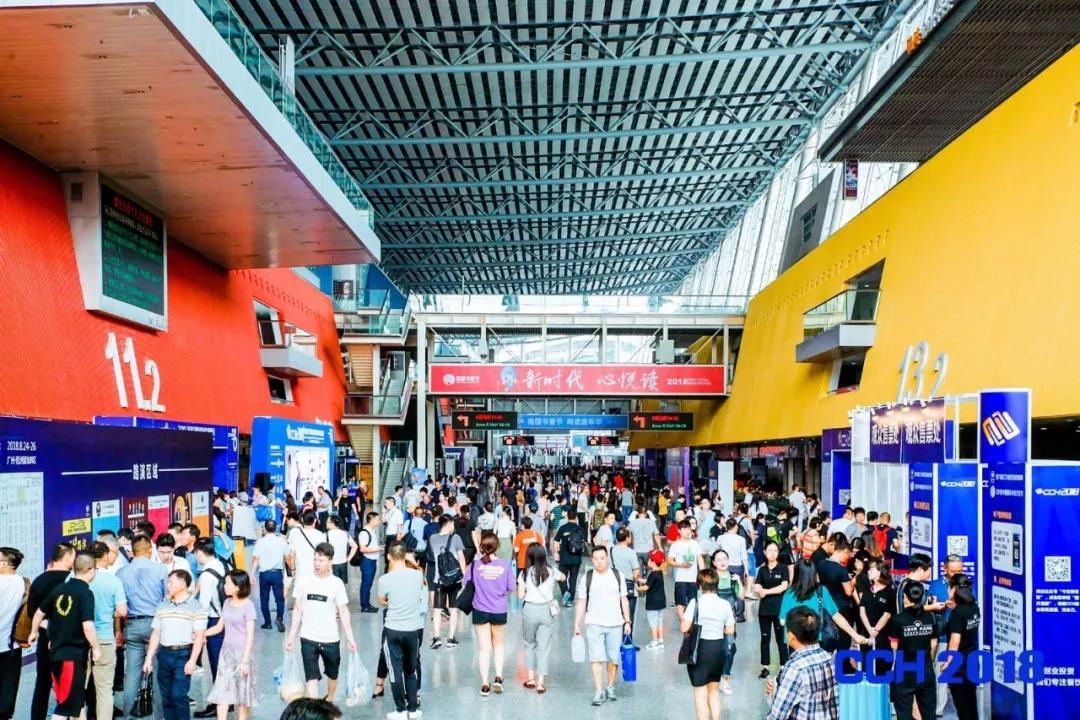 向日葵影视软件食品贺广州CCH餐饮展,圆满落下帷幕!